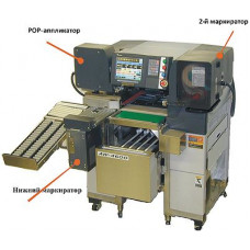 Поверка электронных весов DIGI AW-4600eAT-15