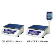 Поверка настольных весов МИДЛ МТ 15 М(Г)Д(Ж)А «Батыр»